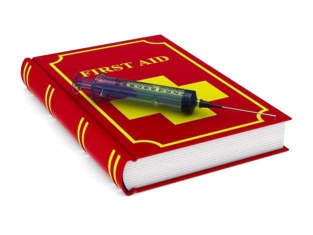 空白に関する応急処置の本