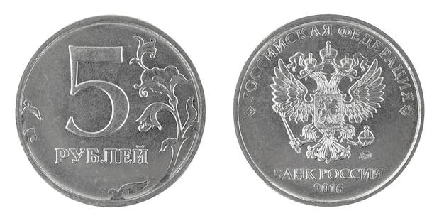 흰색 배경에 고립 된 5 5 루블 러시아 동전 photo