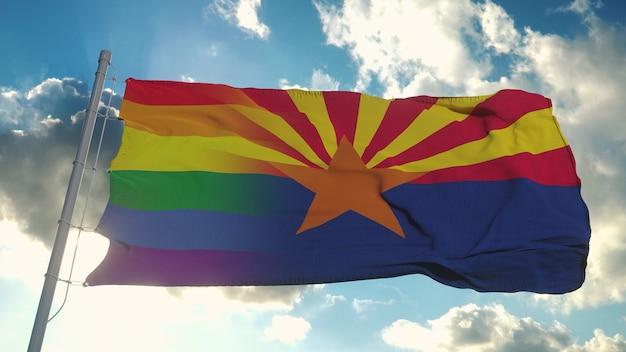 アリゾナ州とlgbtの旗