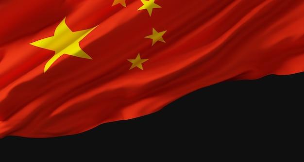 暗い背景のバナーテンプレートデザイン分離画像3dイラストに中国の旗