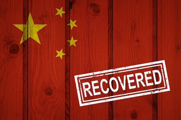 Флаг китая, который выжил или оправился от инфекций, вызванных эпидемией коронавируса или коронавируса. флаг гранж с печатью восстановлено