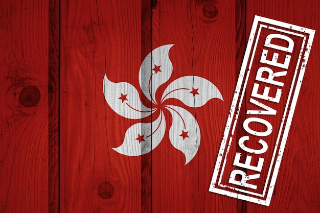 コロナウイルスの流行またはコロナウイルスの感染から生き残った、または回復した香港の旗。スタンプが回復したグランジフラグ