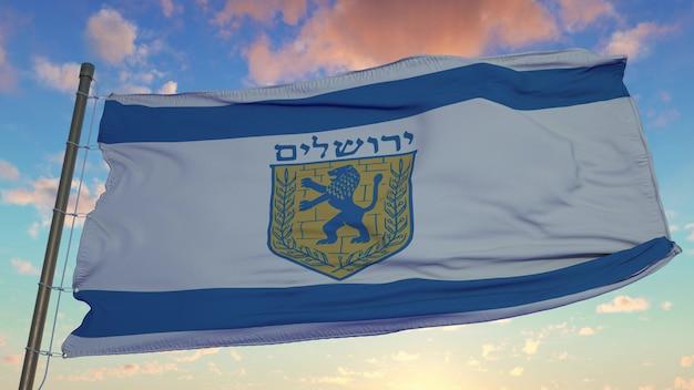 風に揺れるエルサレムの旗