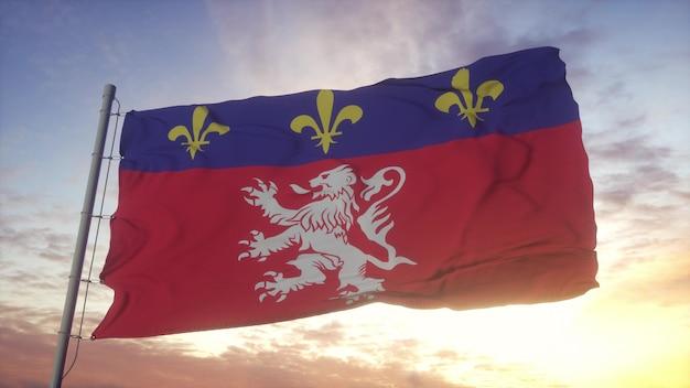 바람, 하늘, 태양을 배경으로 펄럭이는 프랑스 도시 리옹의 국기. 3d 렌더링