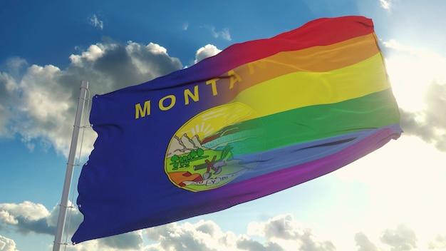 モンタナとlgbtの旗