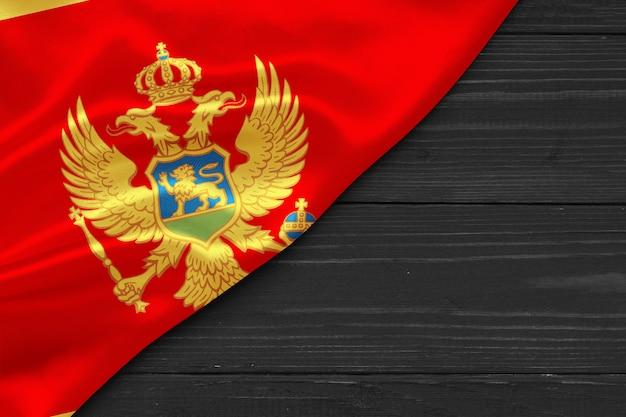 モンテネグロのコピースペースの旗