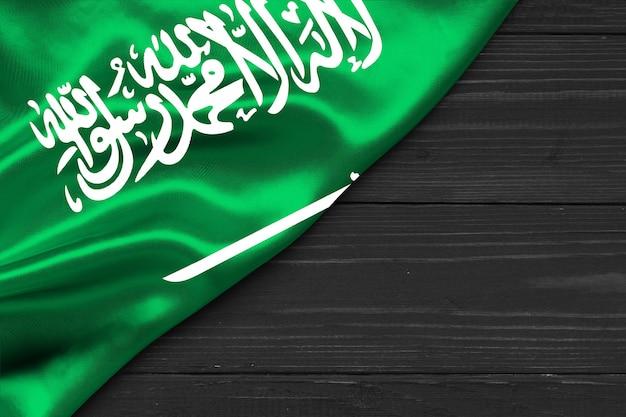 사우디 아라비아 복사 공간의 국기