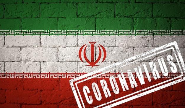 원래 비율로 이란의 국기입니다. 코로나바이러스의 스탬프. 벽돌 벽 텍스처입니다. 코로나 바이러스 개념입니다. covid-19 또는 2019-ncov 팬데믹 직전.