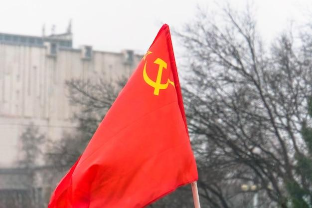 공원에서 소련의 국기