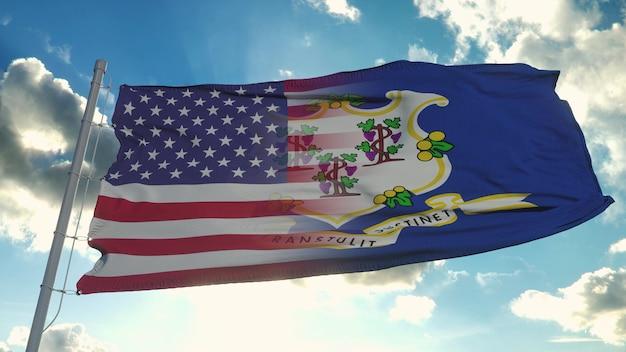 미국 및 코네티컷 주 국기