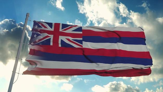 미국과 하와이 주 국기