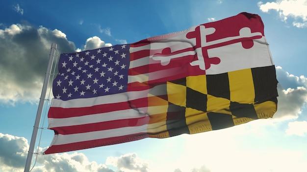 アメリカとメリーランド州の旗