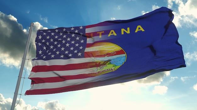 アメリカとモンタナ州の旗