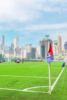 サッカーのピッチの隅にある旗