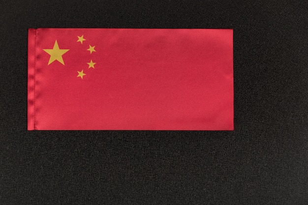 Flag of peoples republic of china