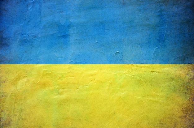 Flag of ukraine retro