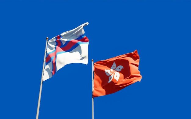 フェロー諸島と香港香港の旗。