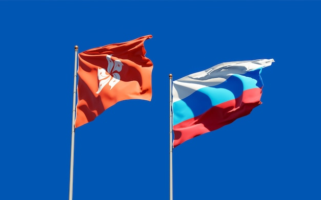 ニュー香港香港と香港香港の旗。