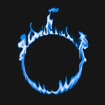 Рамка пламени, форма синего круга, реалистичный горящий огонь