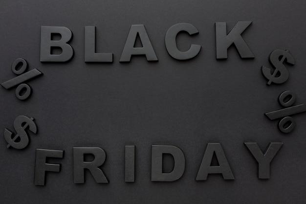 フラット横たわっていた黒い金曜日販売要素構成