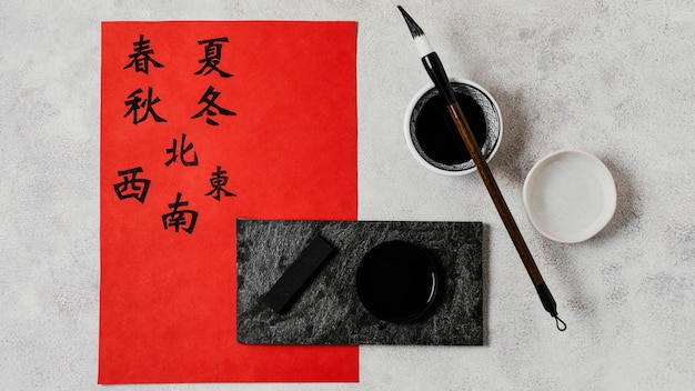 Flat lay chinese ink elements arrangement