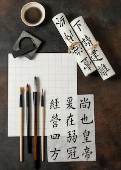 Assortimento di elementi di inchiostro cinese piatto