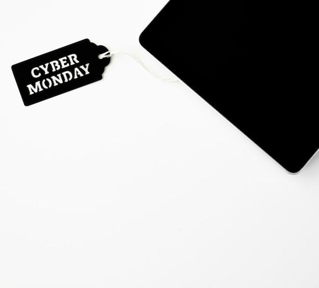 Плоская планировка кибер-понедельника с копией пространства