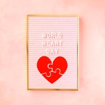 フレームの世界の心の日の紙のハートのフラットレイアウト