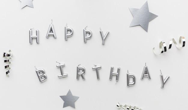 Flay layお誕生日おめでとうメッセージ