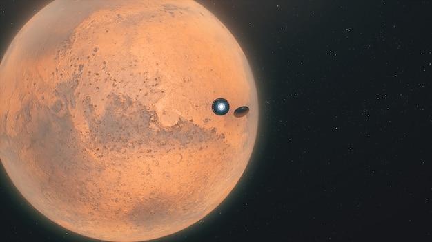 宇宙空間での火星へのシャトルの飛行