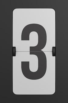 黒のスコアボード番号を反転します。 3d