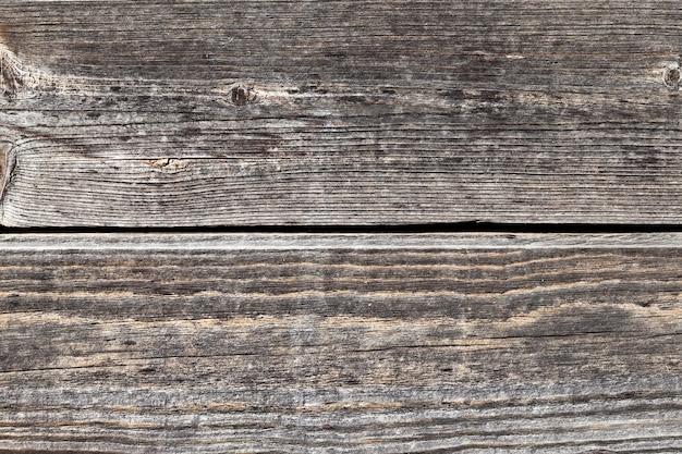屋外にある床板。