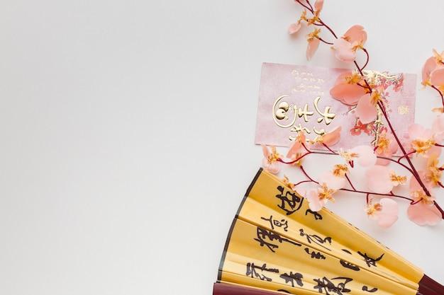 Цветочный новый год китайский 2021 и веер