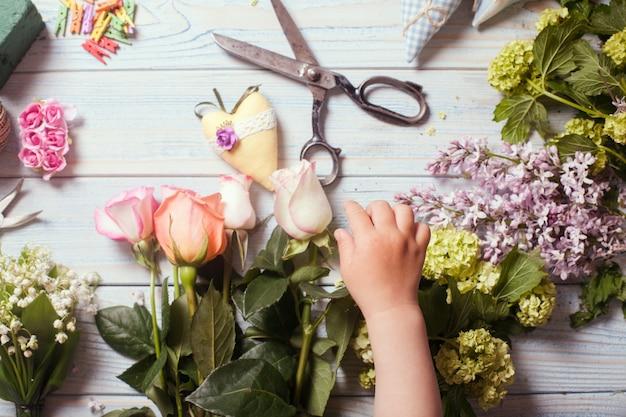 꽃집 직장