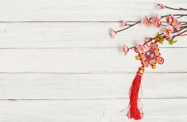 Цветы и украшения китайский новый год