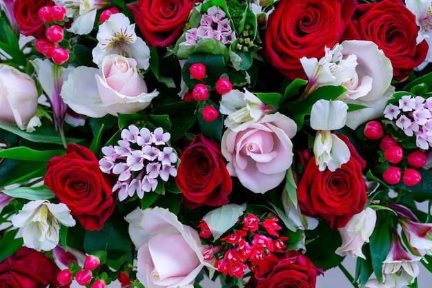Красивый букет цветов.