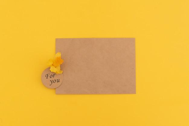 꽃과 봉투