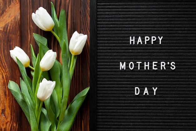 Цветы с сообщением на день матери