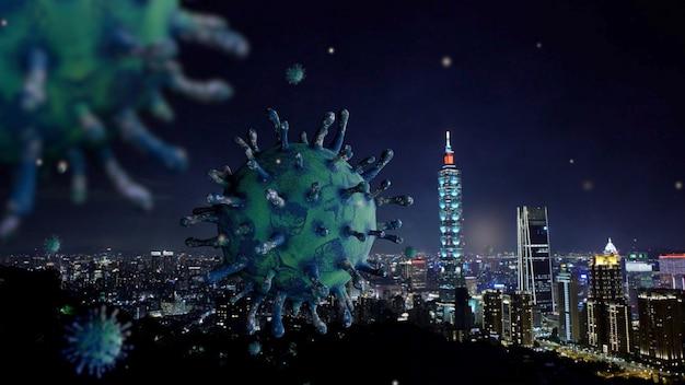 夜の台北近代都市の企業のランドマークスカイラインに浮かぶインフルエンザコロナウイルス