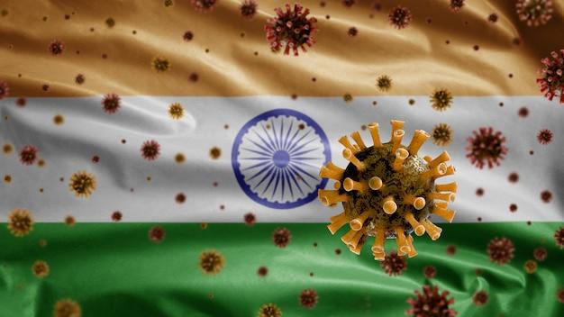 インドの旗の上に浮かぶインフルエンザコロナウイルス、気道を攻撃する病原体。