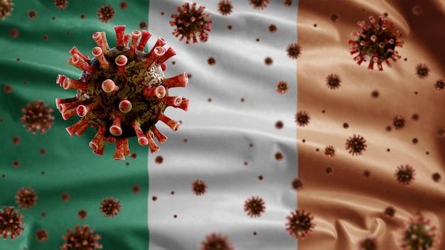 아일랜드 깃발 위에 떠 다니는 독감 코로나 바이러스, 호흡기를 공격하는 병원체
