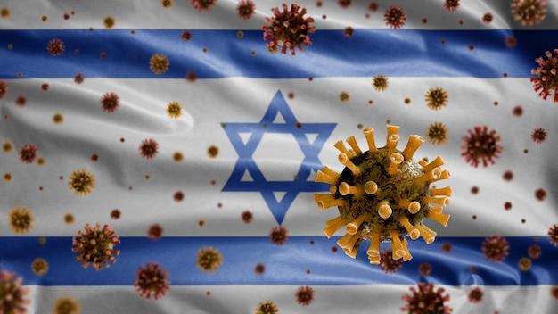 Коронавирус гриппа, плавающий над израильским флагом, патоген, поражающий дыхательные пути.