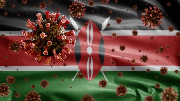Коронавирус гриппа, плавающий над кенийским флагом, патоген, поражающий дыхательные пути