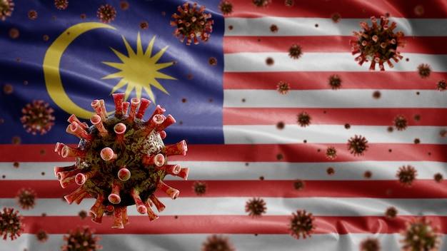말레이시아 국기 위에 떠 다니는 독감 코로나 바이러스, 호흡기를 공격하는 병원체