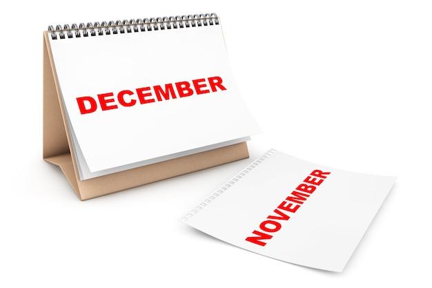Складной календарь со страницей месяца декабря на белом фоне