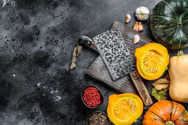 カボチャ、包丁、まな板を使った食品組成