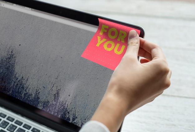 당신은 스티커 메모에 작성