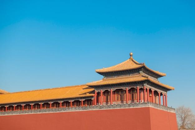 베이징의 자금성 프리미엄 사진