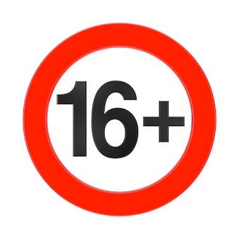 흰색 배경 3d 렌더링에 빨간색 기호 16 세 미만 금지