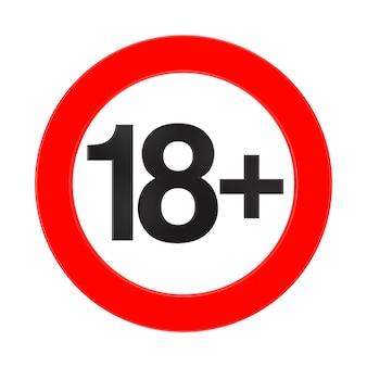 흰색 배경 3d 렌더링에 빨간색 기호 18 세 미만 금지